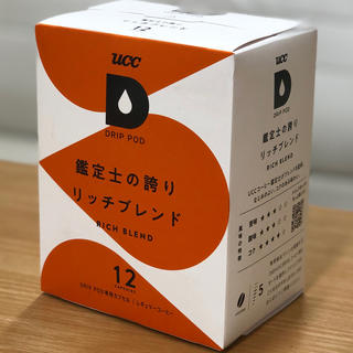 送料無料UCC コーヒー ドリップポッド 72個リッチブレンドコーヒー即購入OK