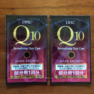 DHC - DHC Q10プレミアムカラートリートメント ダークブラウン