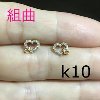 クミキョク(kumikyoku(組曲))の組曲 ハート k10 ピアス(ピアス)