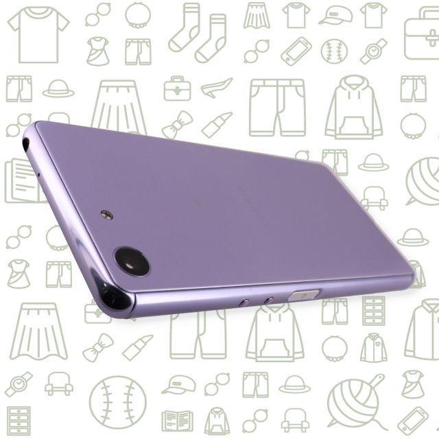 Xperia(エクスペリア)の【C】XperiaAce/J3173/64/SIMフリー スマホ/家電/カメラのスマートフォン/携帯電話(スマートフォン本体)の商品写真