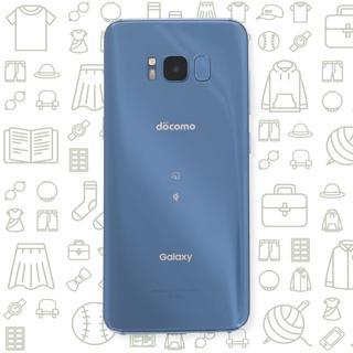 ギャラクシー(Galaxy)の【C】GalaxyS8/SC-02J/64/ドコモ(スマートフォン本体)