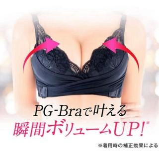 PGブラ ナイトブラ ホワイトSサイズ(ブラ)