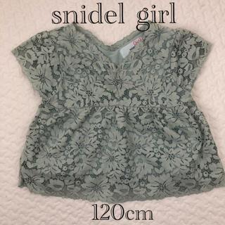 スナイデル(snidel)のsnidel girl レーストップス(Tシャツ/カットソー)