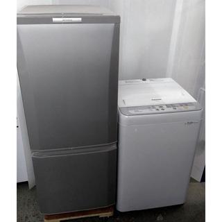 三菱電機 - 生活家電セット 日本メーカー 冷蔵庫 少し大きめ 洗濯機 一人暮らしに