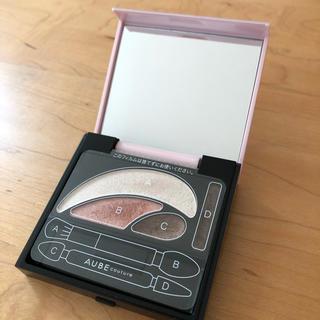 オーブクチュール(AUBE couture)のオーブクチュール デザイニングアイズ 507 ブラウン系(アイシャドウ)