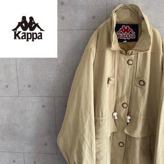 カッパ(Kappa)のカッパジャケット(ジャージ)