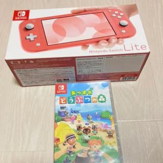 ニンテンドースイッチ(Nintendo Switch)の【新品未使用品】任天堂 Switch Lite あつまれどうぶつの森セット(家庭用ゲーム機本体)