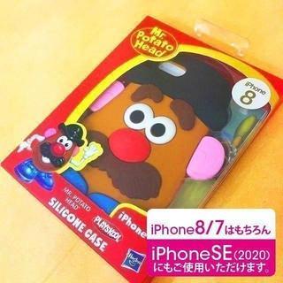 トイストーリー(トイ・ストーリー)のポテトヘッド iPhoneSE2/8/7 シリコンケース MPH17A(iPhoneケース)