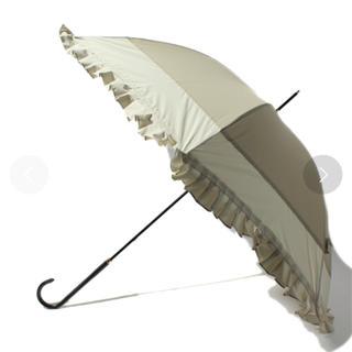 グレースコンチネンタル(GRACE CONTINENTAL)のグレースコンチネンタル 傘 フリル(傘)