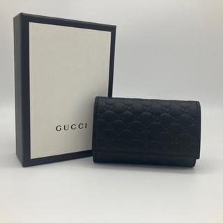 グッチ(Gucci)のGUCCI グッチ キーケース 日本未入荷 新品 プレゼント 人気(キーケース)