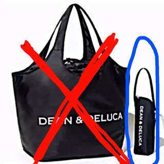 ディーンアンドデルーカ(DEAN & DELUCA)のDEAN&DELUCA  水筒ホルダー(その他)