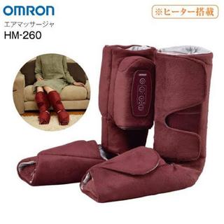 オムロン(OMRON)のオムロン 足 エアーマッサージ(マッサージ機)