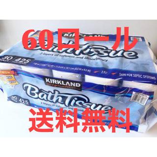 コストコ(コストコ)のコストコトイレットペーパー60ロール カークランドトイレットペーパー (トイレ収納)