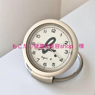 アニエスベー(agnes b.)の値下【agnes b.】アラーム付き置き時計/トラベルクロック/目覚まし時計(置時計)