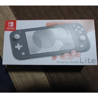 ニンテンドースイッチ(Nintendo Switch)の Switch Liteグレー あつ森ソフト付き(家庭用ゲーム機本体)