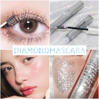 ダイアモンドマスカラ 銀色 ラメ グリッター カラー マスカラ(マスカラ)