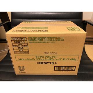 ラックス(LUX)の【 在庫処分 】LUX アスレジャー ボディソープ1箱(12本入り)(ボディソープ/石鹸)
