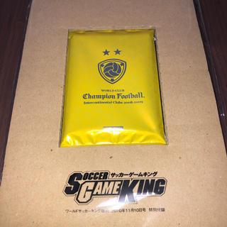 セガ(SEGA)のWCCF  サッカーゲームキング特別付録 スターターパック 未開封 雑誌付(Box/デッキ/パック)
