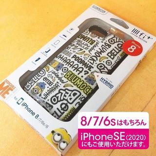 ミニオン(ミニオン)のミニオンズ iPhoneSE/8 /7 スマホケース MINI61B(iPhoneケース)