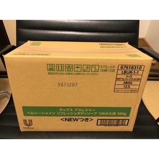 ラックス(LUX)の【 在庫処分 】LUX アスレジャー ボディソープつめかえ用1箱(12個入り)(ボディソープ/石鹸)