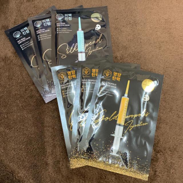 バノバギ インジェクションマスク ゴールド・シルバー コスメ/美容のスキンケア/基礎化粧品(パック/フェイスマスク)の商品写真