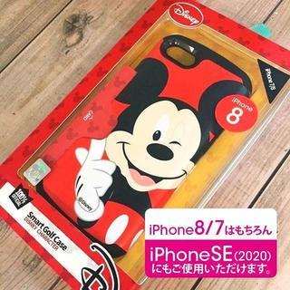 ミッキーマウス(ミッキーマウス)のディズニー ミッキー iPhoneSE2/8 /7 スマホケース(iPhoneケース)