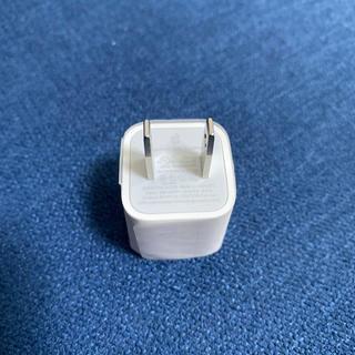アップル(Apple)のコンセントアダプタ(変圧器/アダプター)