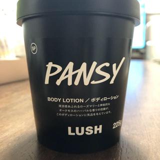 ラッシュ(LUSH)のLUSH PANSY ボディローション(ボディクリーム)