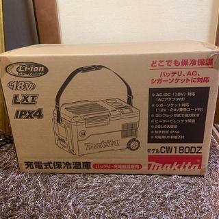 マキタ(Makita)のマキタCW180DZ 充電式保冷温庫(冷蔵庫)