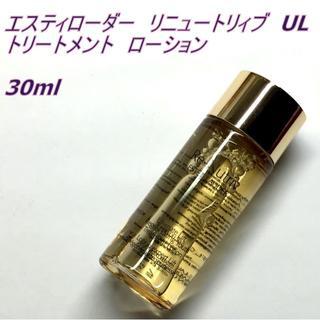 エスティローダー(Estee Lauder)のエスティローダー リニュートリィブ UL トリートメント ローション 30ml(化粧水/ローション)