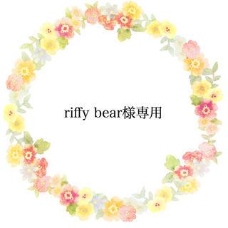 スム(su:m37°)のriffy bear様専用(フェイスクリーム)