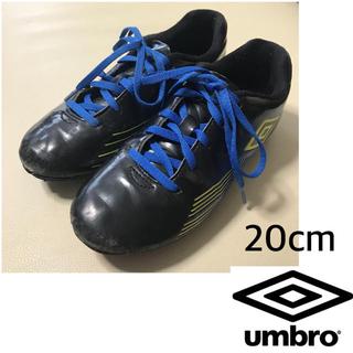 アンブロ(UMBRO)のサッカー シューズ スパイク umbro アンブロ 20cm キッズ1.5(シューズ)