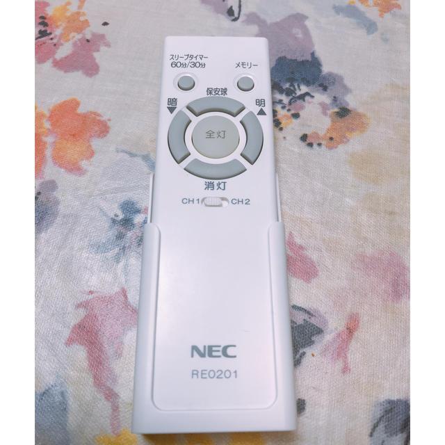 NEC(エヌイーシー)のNEC RE 0201 照明 リモコン インテリア/住まい/日用品のライト/照明/LED(天井照明)の商品写真