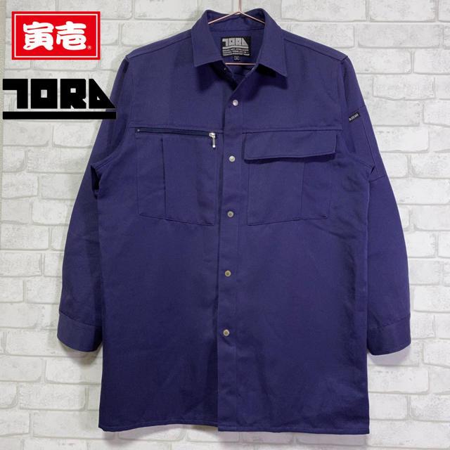 寅壱(トライチ)の寅壱 ワークシャツ フルスナップボタン 薄手 ダブルポケット メンズのトップス(シャツ)の商品写真