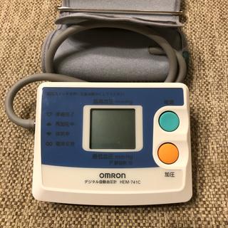 オムロン(OMRON)のオムロン血圧計 【特別値引】(健康/医学)