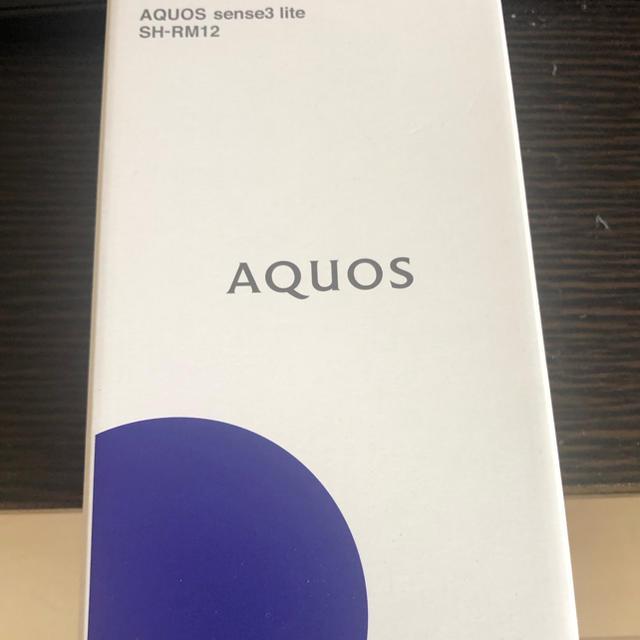 AQUOS(アクオス)のshーrm12 ブラック AQUOS sense3 lite ブラック スマホ/家電/カメラのスマートフォン/携帯電話(スマートフォン本体)の商品写真