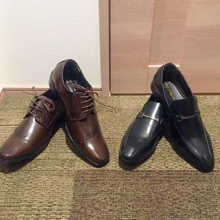 アオヤマ(青山)の未使用 ALBERT LOPEZ 靴 ビジネスシューズ(ドレス/ビジネス)