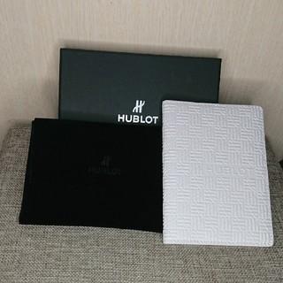 ウブロ(HUBLOT)のHUBLOT限定非売品  パスポート、手帳ケース(白)(ノベルティグッズ)