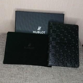 ウブロ(HUBLOT)のHUBLOT限定非売品  パスポート、手帳ケース(黒)(ノベルティグッズ)