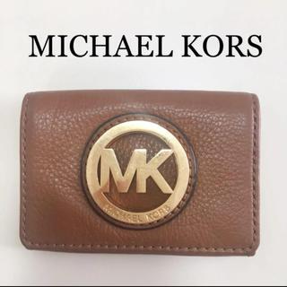 マイケルコース(Michael Kors)のMICHAEL KORS 名刺入れ カード入れ(名刺入れ/定期入れ)