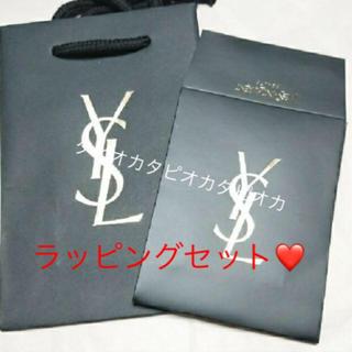 イヴサンローランボーテ(Yves Saint Laurent Beaute)の★プレゼント用★ イヴサンローラン ショッパー ショップ袋 ラッピング セット(ショップ袋)