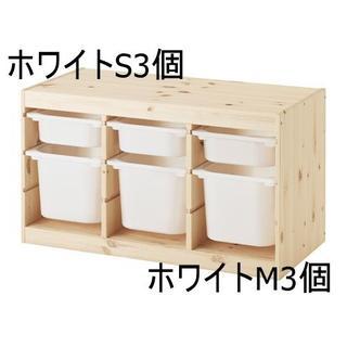 イケア(IKEA)の[地域限定] IKEA トロファスト パイン ホワイトSx3, ホワイトMx3(収納/チェスト)