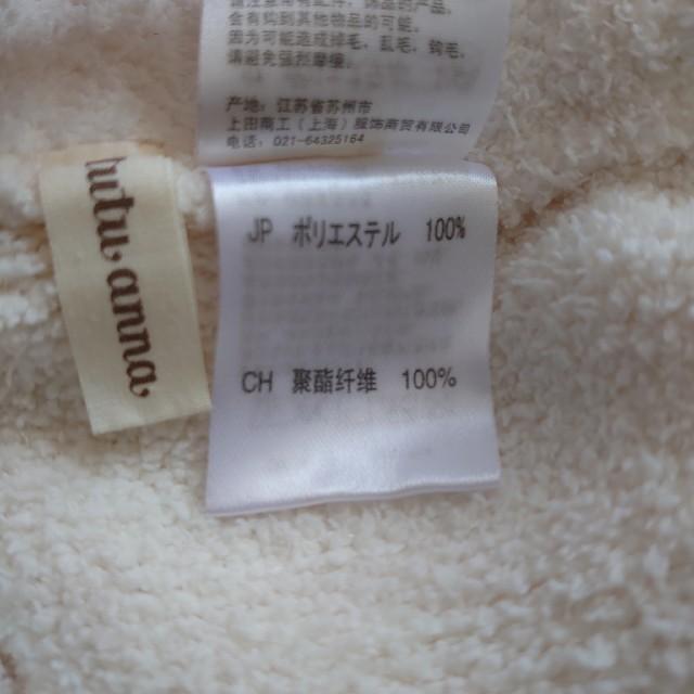 tutuanna(チュチュアンナ)の🌼tutuanna🌼ルームウェア レディースのルームウェア/パジャマ(ルームウェア)の商品写真