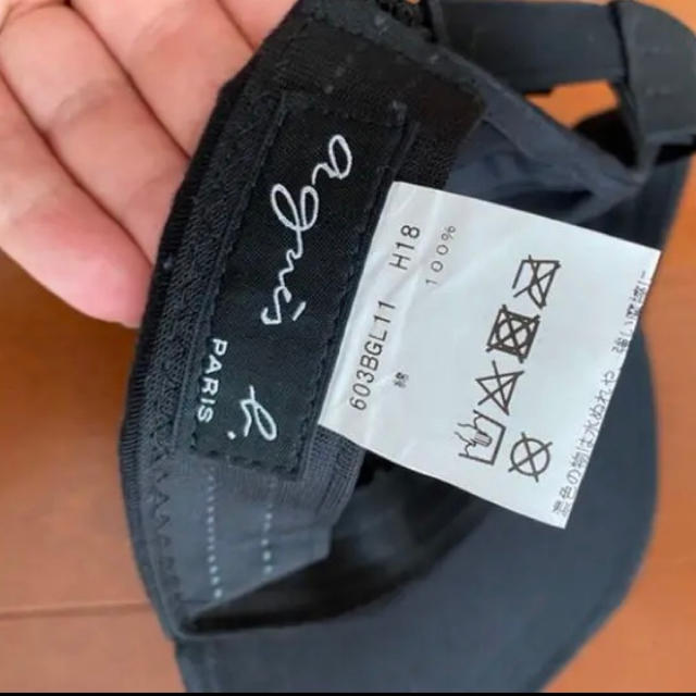 agnes b.(アニエスベー)のアニエス・ベー 帽子 キッズ/ベビー/マタニティのこども用ファッション小物(帽子)の商品写真