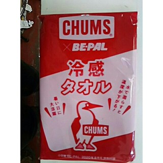 チャムス(CHUMS)のビーパル付録  冷感タオル(趣味/スポーツ)