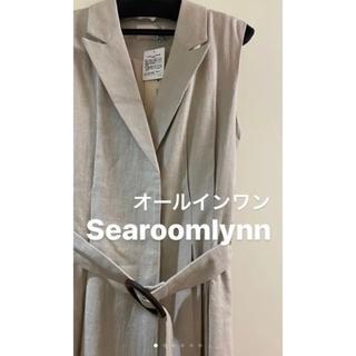 SeaRoomlynn - 新品未使用☆シールームリン☆オールインワン