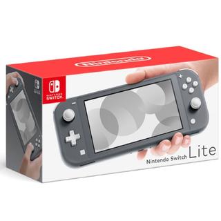 ニンテンドウ(任天堂)の【24時間以内発送】Nintendo Switch Lite [グレー] (携帯用ゲーム機本体)