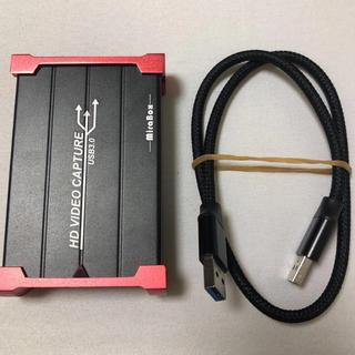 プレイステーション4(PlayStation4)の美品!TreasLin USB ビデオキャプチャーボード HSV321 HDMI(PC周辺機器)