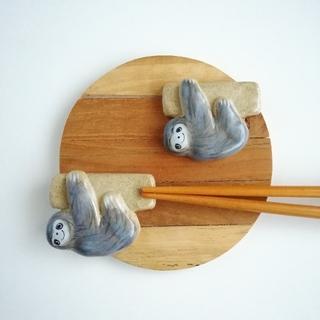 ナマケモノ 箸置きセット(テーブル用品)