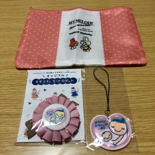 サンリオ(サンリオ)の☆新品未使用!☆マタニティマーク母子手帳ケースセット(その他)